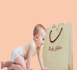 Bebe Gatea